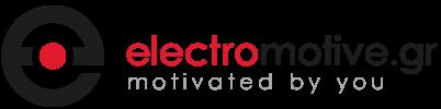 electromotive.gr Λογότυπο